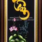 Tranh thêu chữ Tâm – Tâm bất biến giữa dòng đời vạn biến