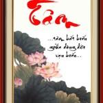 Tranh thêu chữ tâm món quà  biếu ý nghĩa và sang trọng