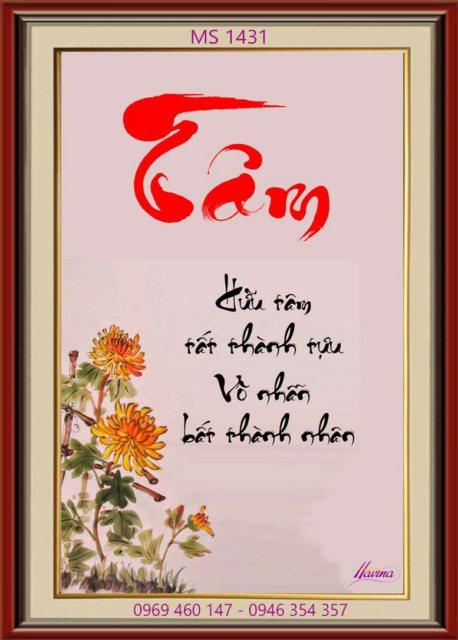 tranh-theu-chu-tam-1431
